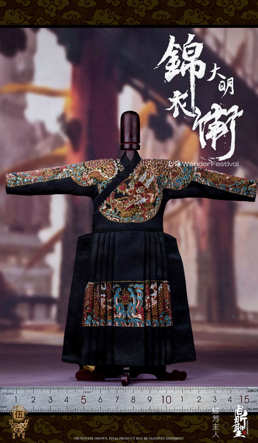 Inner Shirt for WF2019 DS Model Chinese Ming Dynasty Jin YiWei 1//6 Scale Figure
