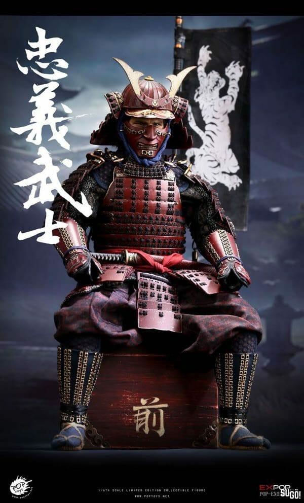 POPTOYS Devoted Samurai Diecast 1/6 Scale Figure Deluxe Version EX-026-B