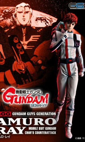 Megahouse Ggg Mobile Suit Gundam Char S Counterattack Amuro Ray Figure Sugo Toys Australian Premium Collectable Store